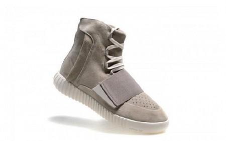 Yeezy 750 Boost Grey