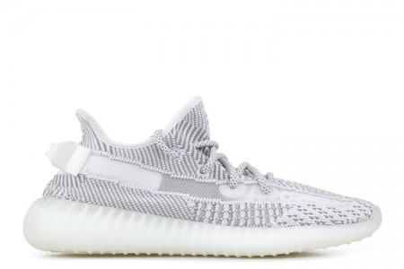 UA II Adidas Yeezy 350 V2 Boost Static Not Reflective Sneakers