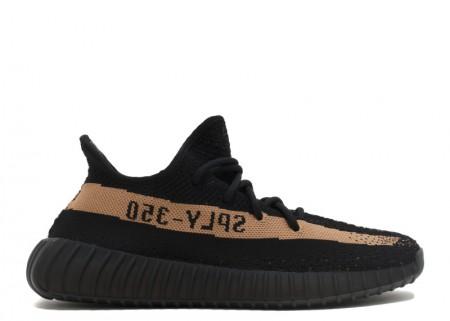 UA II adidas Yeezy Boost 350 V2 Core Black Copper