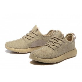 "UA Yeezy Boost 350 ""Oxford Tan"""