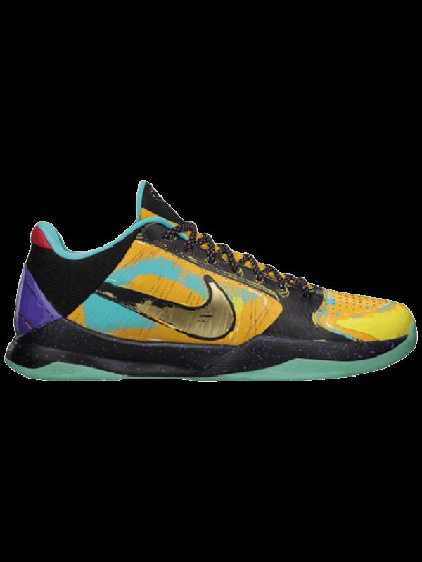 UA Nike Kobe 5 Prelude