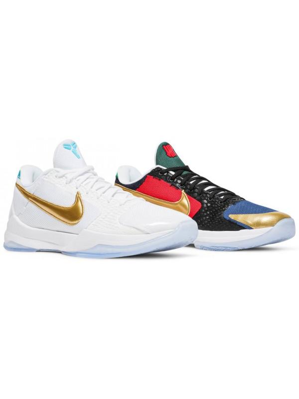 UA Nike Kobe 5 Protro Undefeated What If Pack