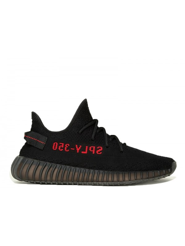 UA II adidas Yeezy Boost 350 V2 Black Red
