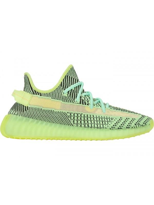 """UA Adidas Yeezy Boost 350 V2 """"Yeezreel"""" Non-Reflective"""
