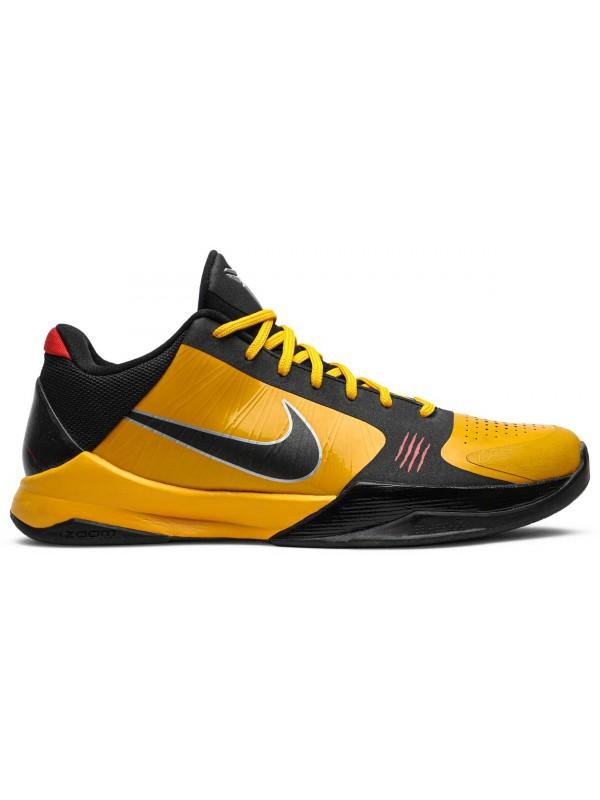 UA Nike Kobe 5 Bruce Lee