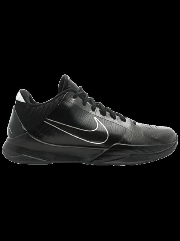 UA Nike Kobe 5 Blackout