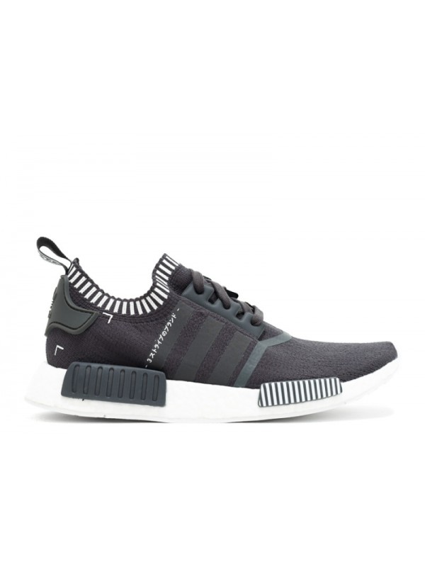 "UA Adidas NMD R1 PK ""Japan Boost"" Dark Grey White"