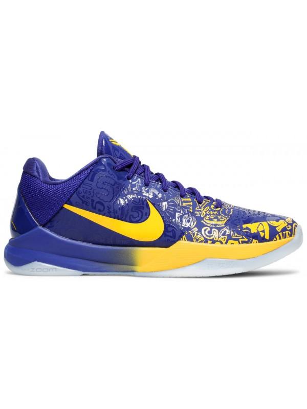 UA Nike Kobe 5 Protro (2020) 5 Rings