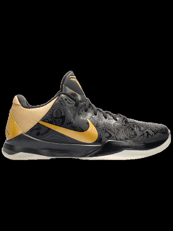 UA Nike Kobe 5 Big Stage Away